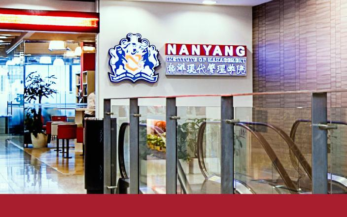 nanyang-singapore