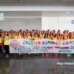 Du học hè Singapore 2018 – Lion Island