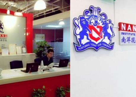 Học bổng 50 triệu đồng khóa học MBA từ Học viện quản lý Nanyang (NIM)