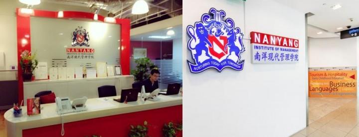 Sảnh tư vấn - Học viện quản lý Nanyang