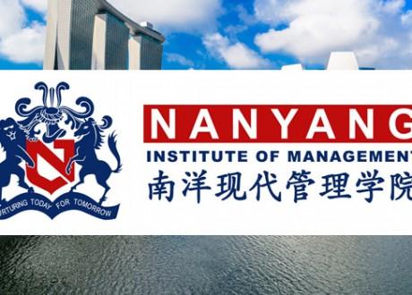 Giới thiệu Học viện quản lý Nanyang Singapore (NIM)