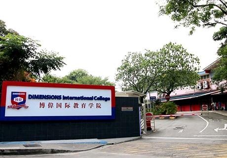 Giới thiệu trường Dimensions Singapore