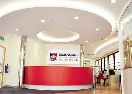 Học bổng du học Singapore tại trường Dimensions lên tới 130 triệu đồng