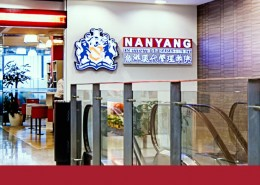 Học bổng du học Singapore Học viện quản lý Nanyang 2018